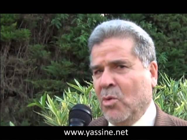 تصريح ذ. جواد العراقي حول وفاة الإمام المجدد ياسين