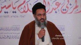 ذ.عمر بن حماد عن حركة التوحيد والإصلاح المغربية: لكل واحد منا حظ من الشيخ المجدد عبد السلام ياسين