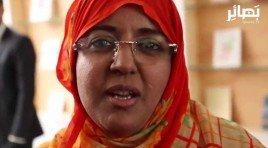 زينب بنت التقي من موريتانيا: فكر الأستاذ ياسين أريد له أن يحجب عن العالم
