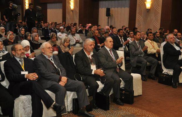 مؤتمر مركزية القرآن الكريم