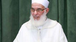 كلمة الأستاذ محمد عبادي في ختم الرباط المركزي 1437هــ/ 2016م