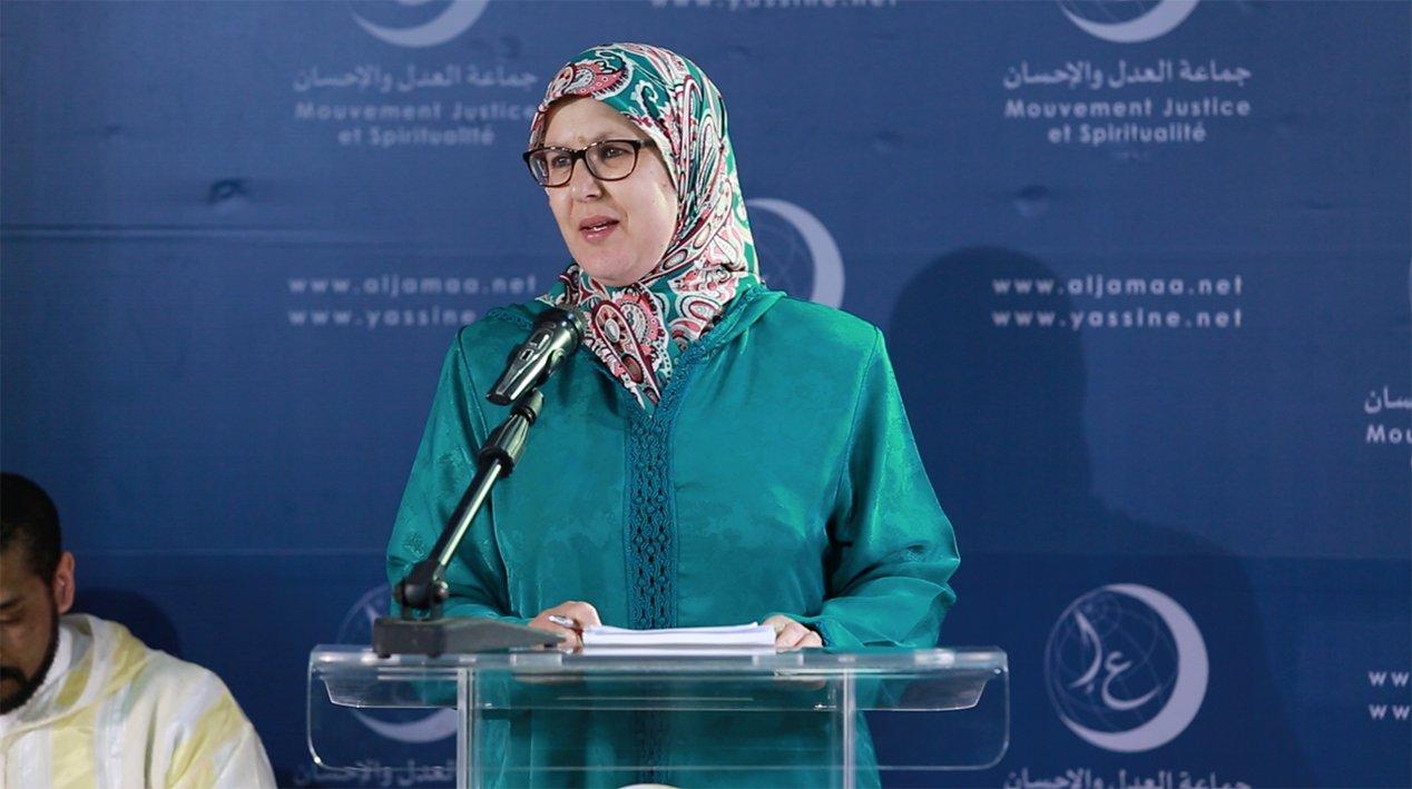 دة. وفاء توفيق | معالم التجديد في قضية المرأة عند الإمام ياسين