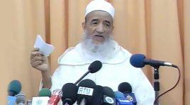 الإمام عبد السلام ياسين يعقد ندوة صحافية إبان رفع الحصار