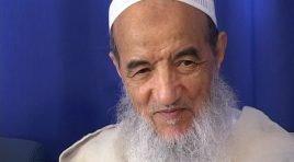 كاد الفقر أن يكون كفرا | الإمام عبد السّلام ياسين