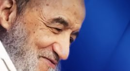 عَهْدُ اللهِ | الإمام عبد السّلام ياسين