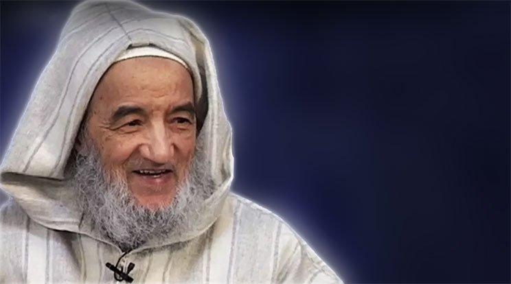 Les brèches du cœur | imam abdessalam yassine