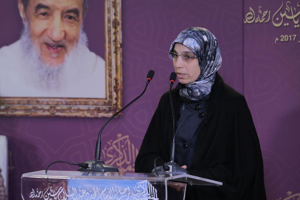 """دة. خديجة مسامح: """"شعب الإيمان"""" مولود يُضاف إلى أمهات المصادر العلمية"""