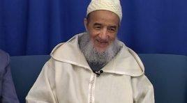 الحشمة والوقار | الإمام عبد السّلام ياسين