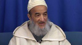 أُجثوا على الرّكب | الإمام عبد السّلام ياسين