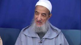 أخلاق مولانا رسول الله ﷺ | الإمام عبد السّلام ياسين