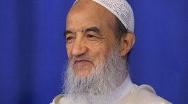 مشهد من مشاهد الآخرة | الإمام عبد السّلام ياسين