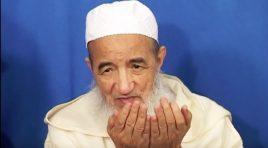 لا تنسونا من الدعاء | الإمام عبد السلام ياسين