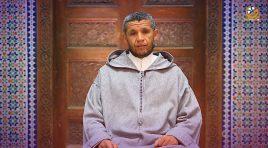 المنهاج النبوي بالدارجة المغربية : من الأماني المعسولة إلى الجهاد