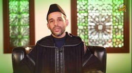 شعب الإيمان (7) محبة آل بيت رسول الله | مع الدكتور رشيد بوطربوش
