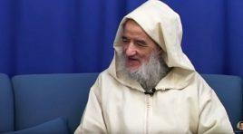 أوائل سورة ق | الإمام عبد السلام ياسين