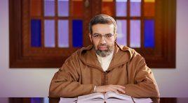مجلس الإحسان |30| قضية الشيخ والبيعة