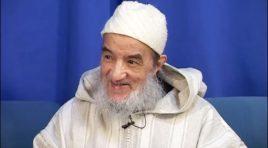 بَرَاءةٌ مِّنَ اللّهِ وَرَسُولِهِ | الإمام عبد السّلام ياسين