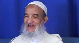 مَناقِبُ الإمام عليّ زين العابدين | الإمام عبد السّلام ياسين