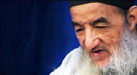 النّبأ العظيم | الإمام عبد السّلام ياسين