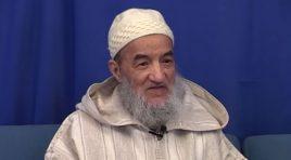 خمس زيارات للبيت النّبوي | الإمام عبد السّلام ياسين