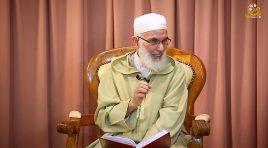 في رحاب شعب الإيمان |12| صفاته عليه الصلاة والسلام الخَلقية ج 3
