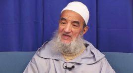 احفَظِ الله يَحْفَظْكَ | الإمام عبد السّلام ياسين