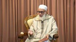 في رحاب شعب الإيمان |14| سياسته صلى الله عليه وسلم لأهله ج 2