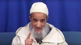 الأنانيّة | الإمام عبد السّلام ياسين