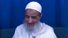 ضبط الوقت | الإمام عبد السّلام ياسين