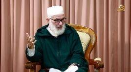 في رحاب شعب الإيمان |21| قطع الرحم والعصبية حرام
