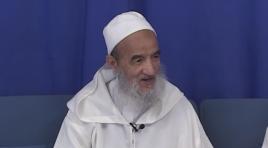العَنَتُ | الإمام عبد السّلام ياسين