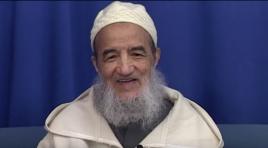 من شمائل مولانا رسول الله ﷺ | الإمام عبد السّلام ياسين