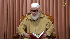 في رحاب شعب الإيمان | المجلس 31 | حرمة الخلوة بالأجنبية ومصافحتها
