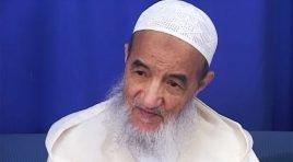 فساد الحكم | الإمام عبد السّلام ياسين