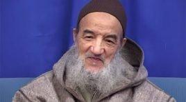 ياربّ عبدُك من عذابك مُشفق | الإمام عبد السّلام ياسين