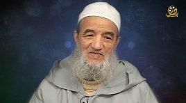 كيف ننظر إلى ما يقع في الكون؟ | الإمام عبد السلام ياسين