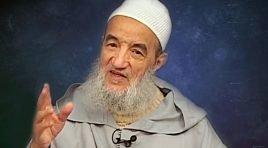 الإمام عبد السلام ياسين | إحفظ الله يحفظك