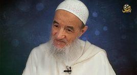…إلا لمشرك أو مشاحن | الإمام عبد السلام ياسين