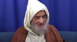 ختم اعتكاف رمضان 1424 | الإمام عبد السّلام ياسين