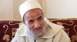 سيدنا عمر رضي الله عنه والعجوز | الإمام عبد السّلام ياسين
