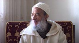 العلم ثلاثة | الإمام عبد السّلام ياسين