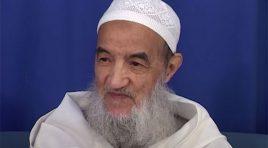 ملفُّ مَطْلَبي | الإمام عبد السّلام ياسين