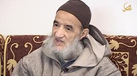 تعس عبد الدينار | الإمام عبد السّلام ياسين