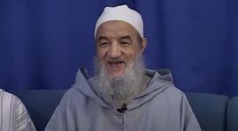 كيف نغيّر ؟ | الإمام عبد السّلام ياسين