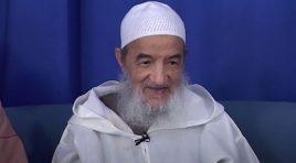 أهم خبر جاء في القرآن الكريم | الإمام عبد السّلام ياسين