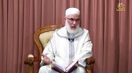 في رحاب شعب الإيمان | المجلس 33 | سر الزوجية