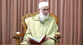 في رحاب شعب الإيمان | المجلس 35 | حسن رعاية الأولاد