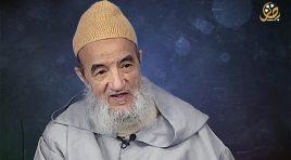سعيد أم شقي | الإمام عبد السلام ياسين