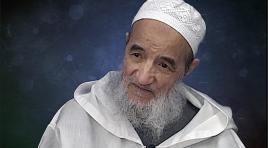 رضى الوالدين | الإمام عبد السلام ياسين